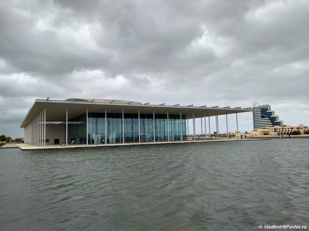 Natsionalnyj teatr Bahrejna. Manama 1024x768 - Национальный музей Бахрейна. Bahrain National Museum