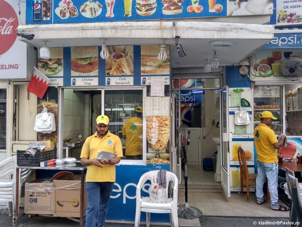Nedorogoe ulichnoe kafe Manamy. Bahrejn. Bahrain 1024x768 - Кафе, рестораны, еда в Бахрейне. Цены на продукты в супермаркете Бахрейна.