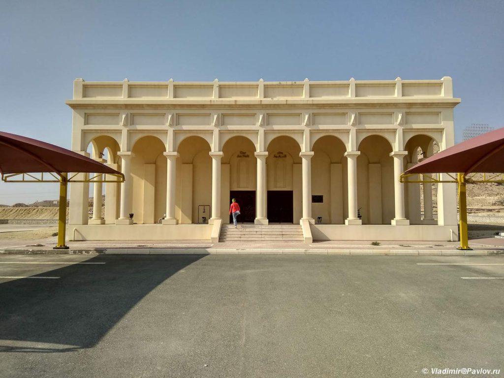 Neftyanoj muzej Bahrejna. Neftyanoe mestorozhdenie v Bahrejne. Bahrain oil field 1024x768 - Нефть - Черное Золото Бахрейна