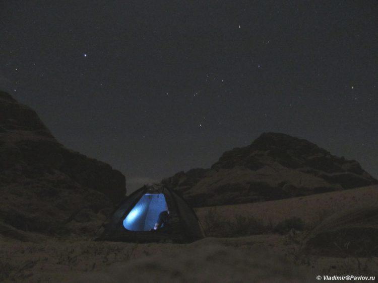 Noch v palatke v pustyne Vadi Ram. Iordaniya bez turov. Wadi Rum Jordan 750x563 - Где и как ночевали в пустыне Вади Рам (Wadi Rum) в палатке. Иордания.