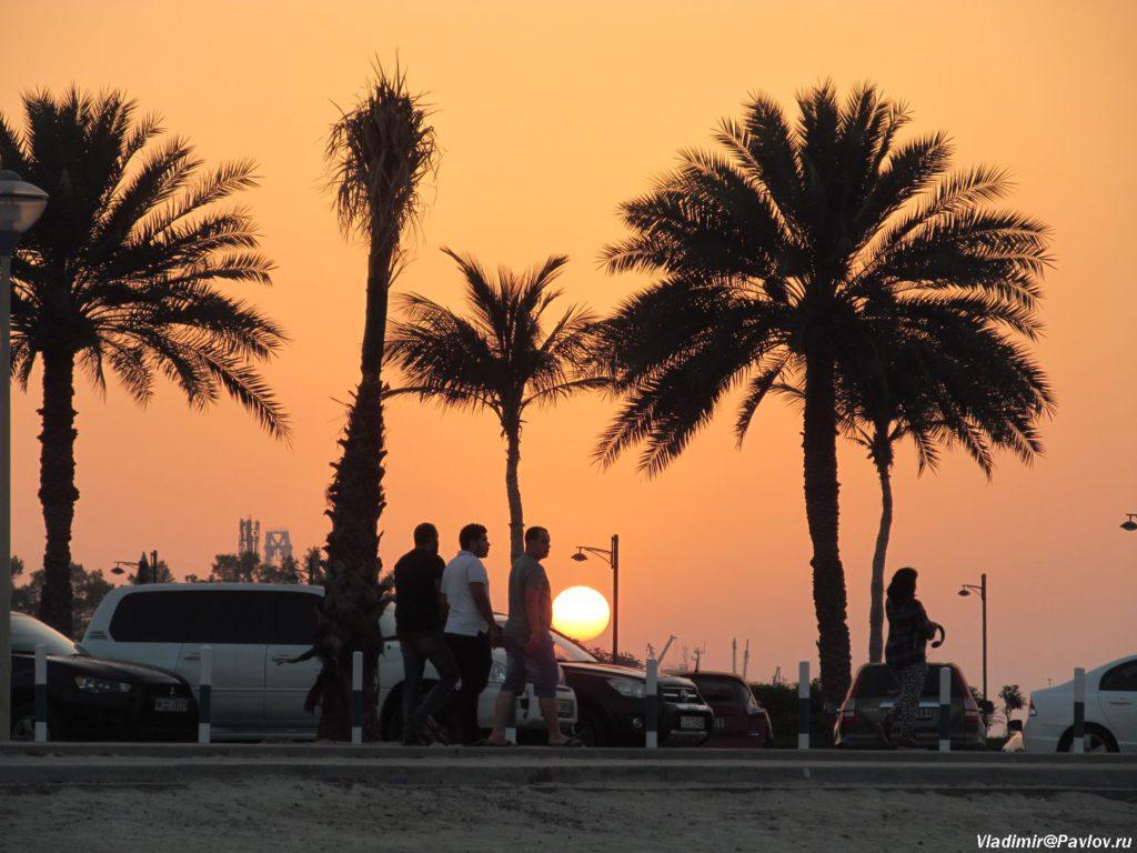 Obedinennye Arabskie Emiraty 1024x768 - Ищем попутчиков в путешествие по Объединенным Арабским Эмиратам