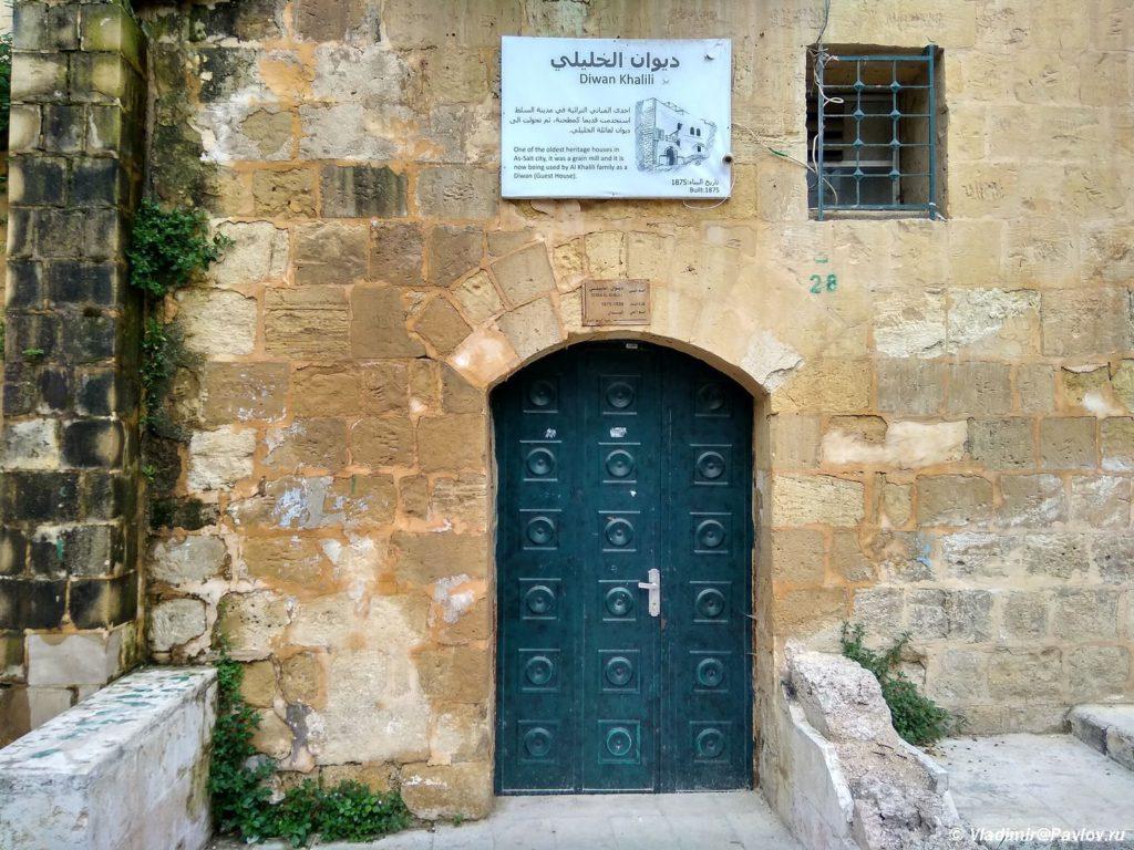 Odin iz starejshih domov v Es Salt As Salt Iordaniya 1024x768 - Двери и ворота - достопримечательности города Эс Салт в Иордании (As Salt)