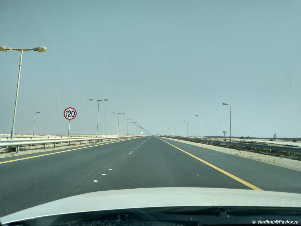 Ogranichenie maksimalnoj skorosti v Bahrejne. Manama Bahrejn. Manama Bahrain 1024x768 - Экскурсии в Бахрейне. Самостоятельное путешествие по Бахрейну.