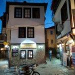 Ohrid staryj gorod. Makedoniya 150x150 - Граница Албании и Македонии. Пророчество сбывается.