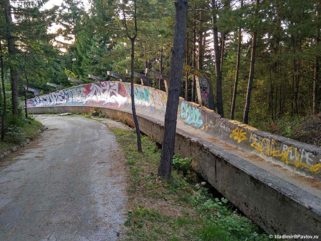 Olimpijskaya bobslejnaya trassa v Saraevo. Bosniya i Gertsegovina Sarajevo 1 1024x768 - Бобслейная олимпийская трасса в Сараево! Канатная дорога