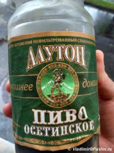 Osetinskoe pivo po vkusu kak kvas no prodaetsya v otdele alkogolya 225x300 - Начало. Северная Осетия. 5