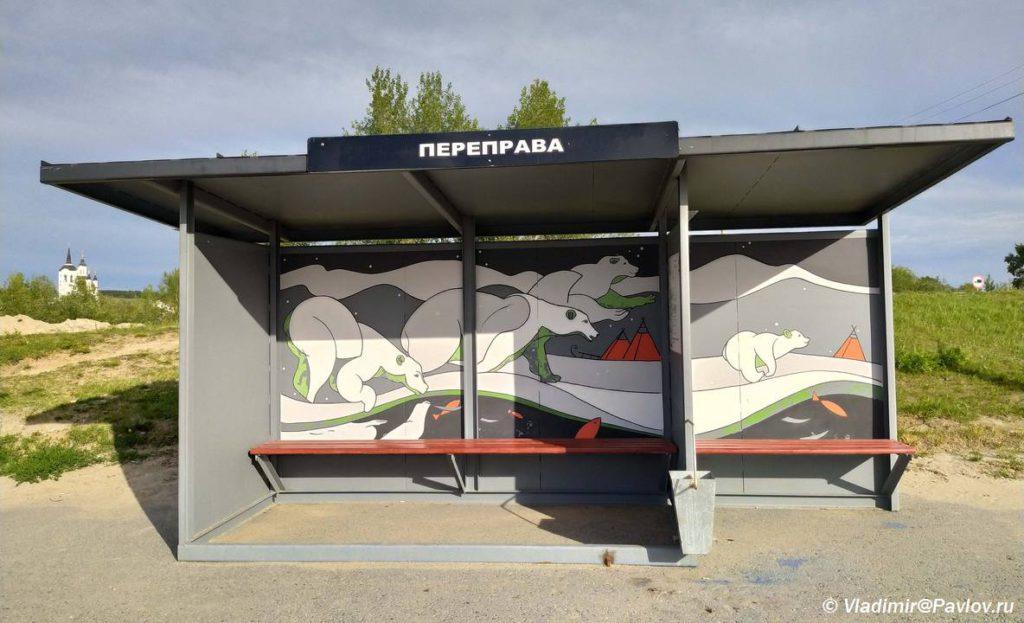 Ostanovka u rechnogo vokzala Tobolsk 1024x623 - Нижний город Тобольска. Подгора