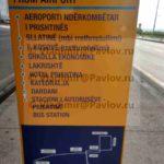 Ostanovki avtobusa aeroport Prishtina tsentr goroda Prishtina. Kosovo 150x150 - Аэропорт Приштина, аэродром из фильма «Балканы, последний рубеж»