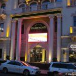 Otel Golden Palace v Batumi 150x150 - Достопримечательности Батуми. Али и Нино. Хинкали. 23