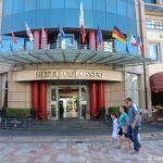 Otel Kolizej v SHkodere. Hotel Colosseo Shkoder 150x150 - Албания. Шкодер (Shkodër, Shkodra, Скадар).