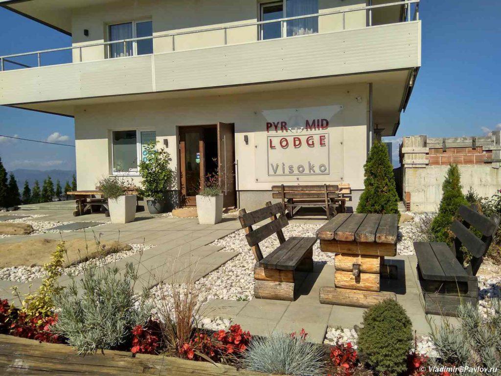 Otel Piramyd Lodge u vershiny piramidy Solntsa. Bosniya i Gertsegovina 1024x768 - На вершине пирамиды Солнца в Боснии