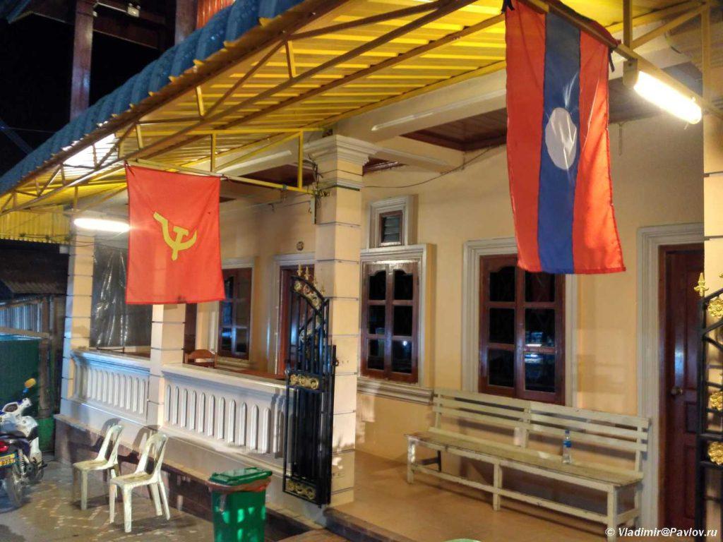 Otel dlya kommunistov v Laose 1024x768 - Судоходство по Меконгу. Лаос