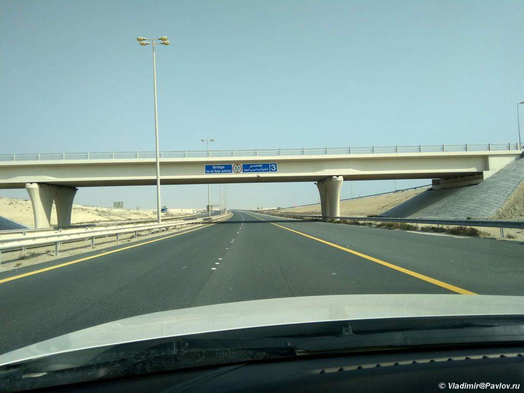 Otlichnye avtostrady v Bahrejne. Manama Bahrejn. Manama Bahrain 1024x768 - Древо Жизни в пустыне Бахрейна. Tree Of Life