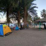 Palatki na plyazhe v Akabe. Iordaniya 150x150 - Акаба (Al Aqabah). Иорданский курорт на Красном море.