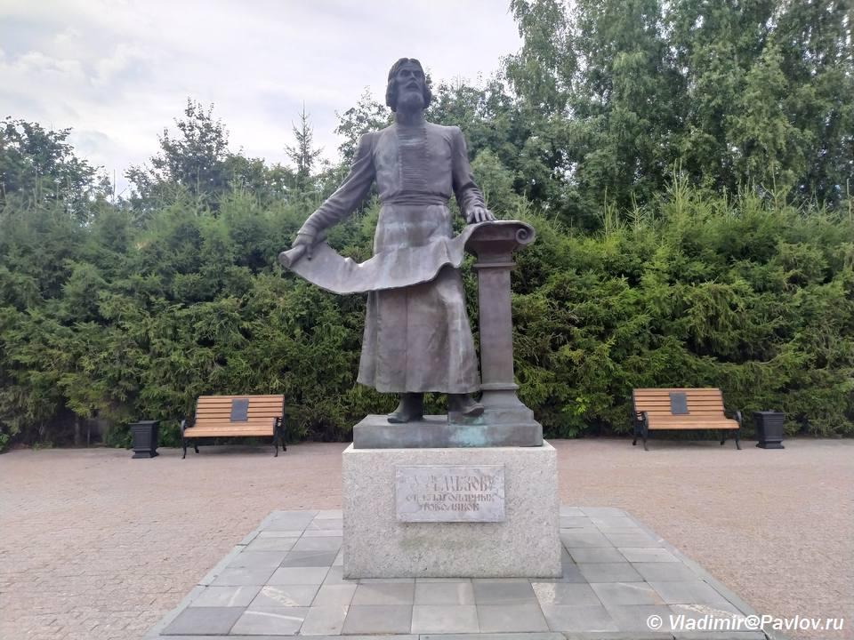 Pamyatnik S. U. Remezovu ot blagodarnyh tobolyakov v Tobolske - Тобольский кремль
