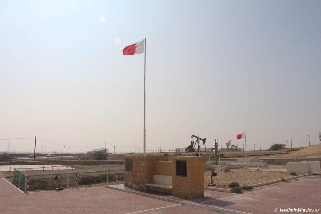 Pamyatnik pervoj neftyanoj skvazhine v Bahrejne. Neftyanoe mestorozhdenie v Bahrejne. Bahrain oil field 1024x683 - Нефть - Черное Золото Бахрейна
