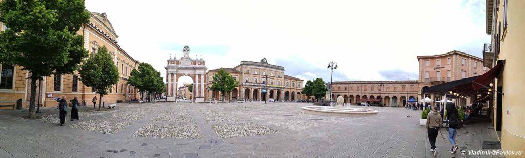 Panorama ploshhadi i arki Ganganelli. Arco Ganganelli. Santarkandzhelo di Romanya Italiya. Santarcangelo di Romagna 1024x310 - Сантархангело. (Сантарканджело-ди-Романья, Santarcangelo di Romagna)