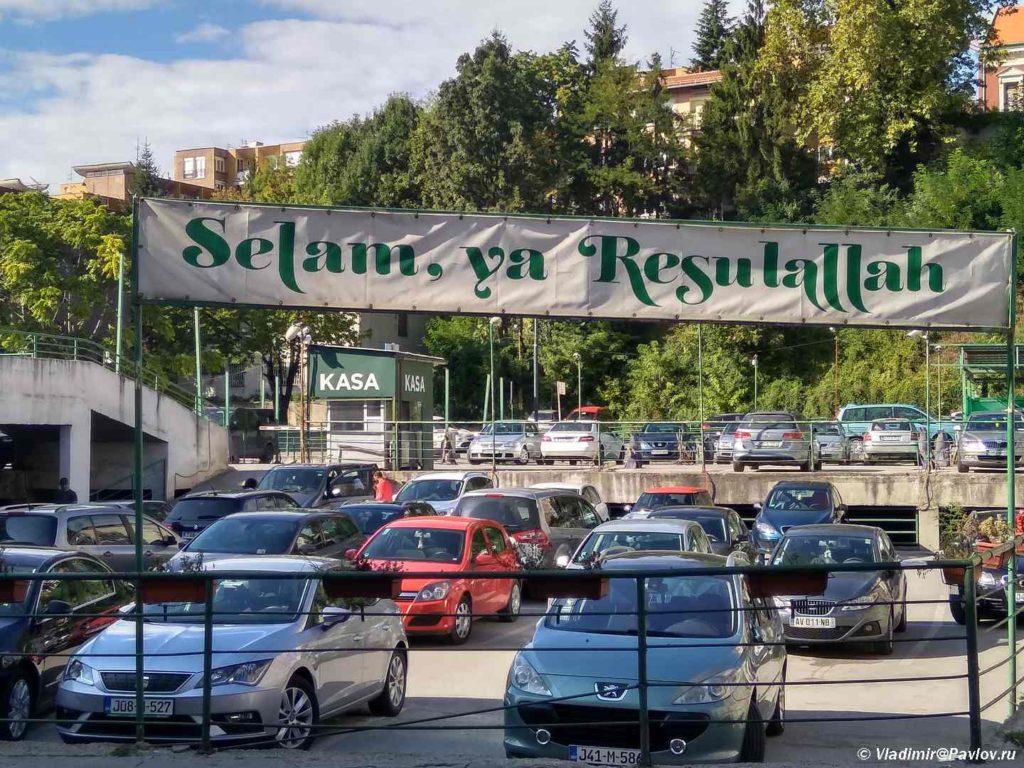 Parkovka pod religioznoj tsitatoj v Saraevo. Bosniya i Gertsegovina Sarajevo 1024x768 - Начнем, пожалуй, прогулку по Сараево (Sarajevo, Bosnia and Herzegovina, BiH or B&H)