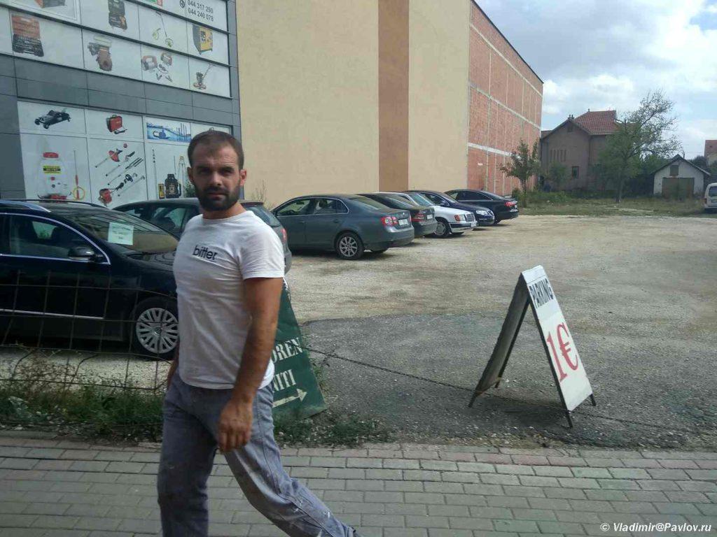 Parkovka za 1 evro pod bditelnym prismotrom. Kosovo. Kosovo 1024x768 - Печ (Peje), Приштина, Железные дороги Косово. Kosovo