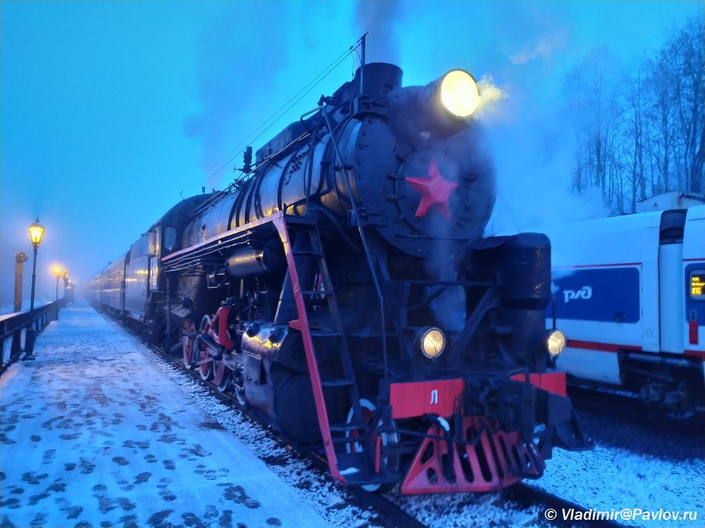 Parovoz Ruskealskij Ekspress - Туристический поезд Москва – Сортавала - Рускеала – Выборг – Москва