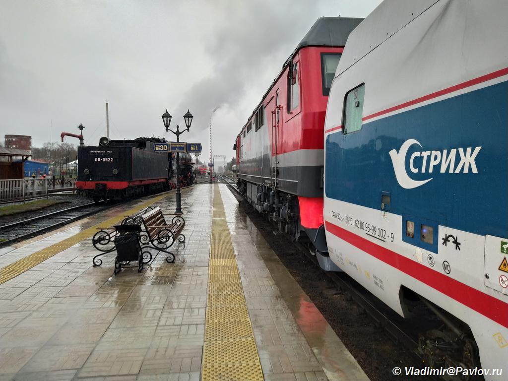 Parovoz gotovitsya zamenit nash teplovoz. Sortavala - Как купить билет на туристический поезд. Расписание
