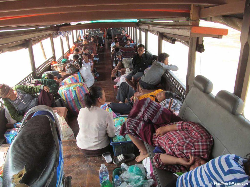 Passazhiry nashej lodki po Mekongu. Laos 1024x768 - Наша лодка по Меконгу