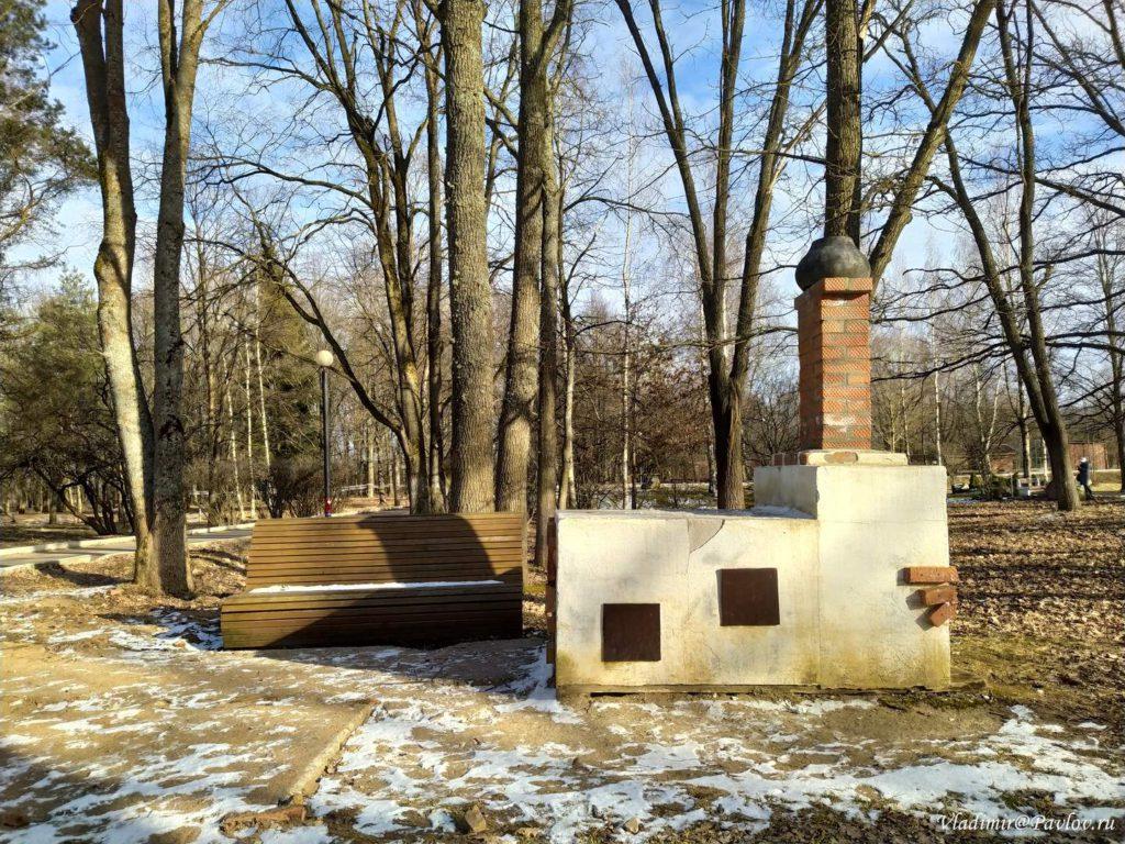 Pech v parke sanatoriya Staraya Russa 1024x768 - Старая Русса из Великого Новгорода. Экскурсионный тур на поезде из Москвы