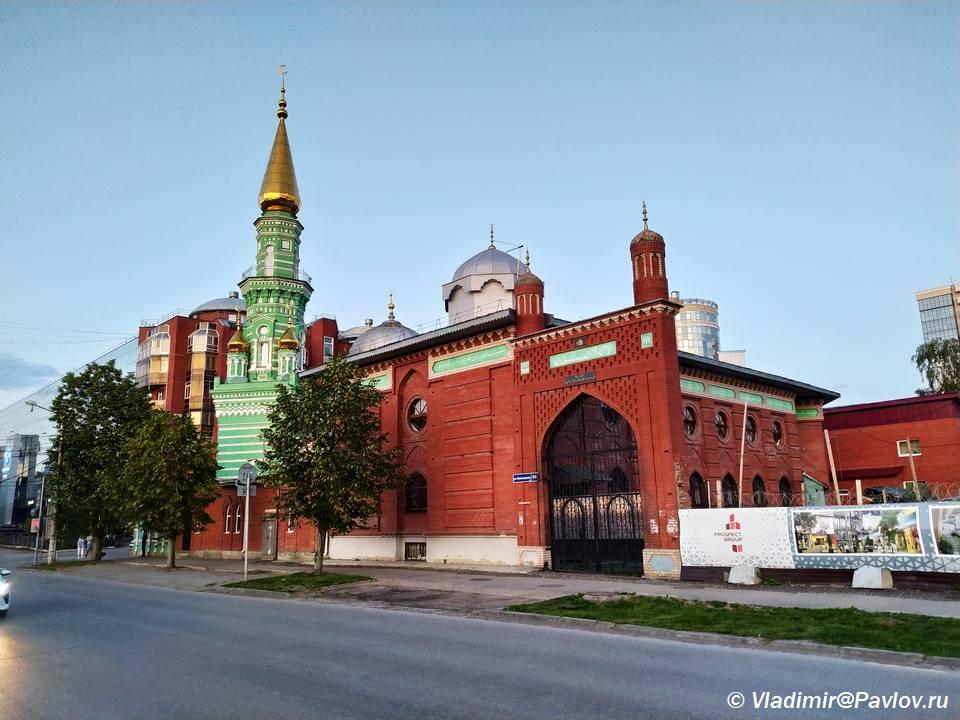 Permskij islamskij kolledzh. Dostoprimechatelnost Permi - Пермь. Музеи и Счастье