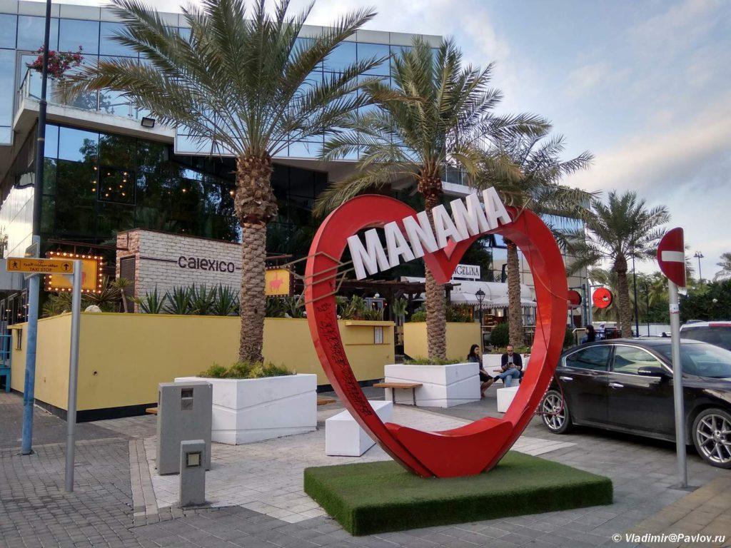 Peshehodnaya ulitsa v Maname Bahrejn. Manama Bahrain 1024x768 - Прогулка по столице Бахрейна, Манаме