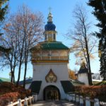 Petrovskaya bashnya Pechorskogo monastyrya 150x150 - Псково-Печорский Свято-Успенский монастырь