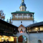 Petrovskaya bashnya vecherom 150x150 - Пещеры Богом зданные, Печерский монастырь
