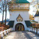 Petrovskaya bashnya vhod v Svyato uspenskij Pskovo pecherskij monastyr 150x150 - Псково-Печорский Свято-Успенский монастырь