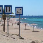 Plyazh u korallovogo rifa YAponskij sad v Iordanii. Iordaniya. Akaba. Aqaba. Jordan 150x150 - Пляжи Акабы. Тала Бей (Aqaba, Tala Bay). Иордания.