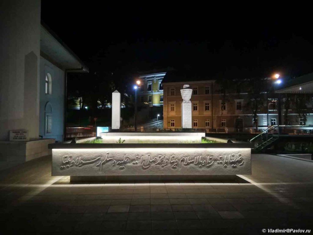 Pochetnoe zahoronenie u mecheti mecheti Bakr baba 1024x768 - Фонтан Себиль (Sebilj Brunnen) в Сараево
