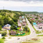 Podgora Nizhnij gorod Tobolska 150x150 - Нижний город Тобольска. Подгора