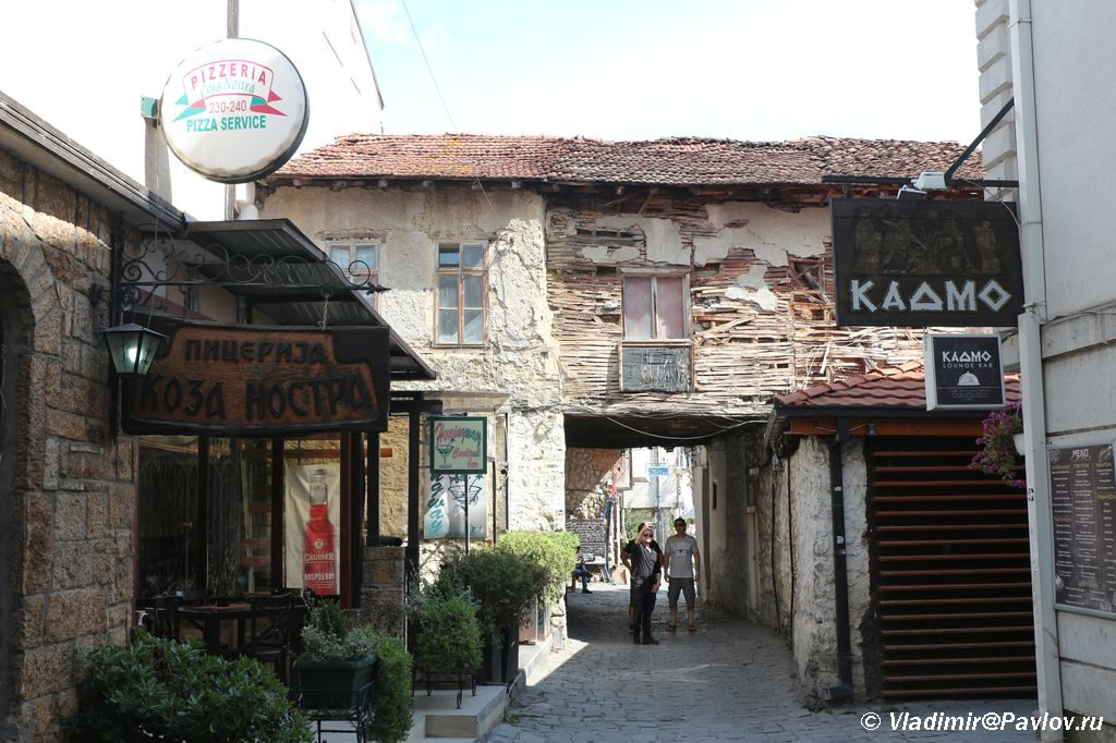 Podvorotnya v starom gorode Ohrida 1024x682 - Старый город Охрида. Экотропа. Сила Охридского озера.