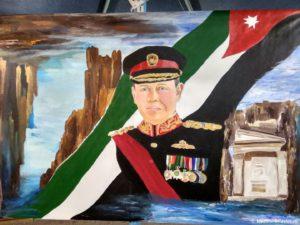 Portret Ego Velichestvo Korolya Iordanskogo Hashimitskogo Korolevstva Abdally vtorogo 300x225 - По течению реки Иордан
