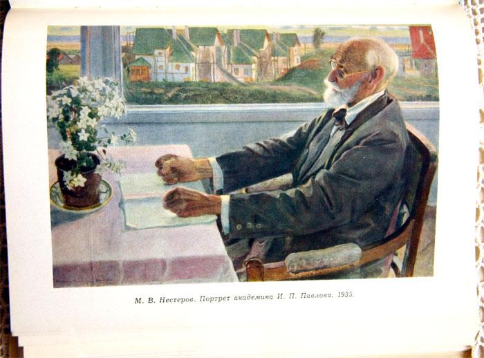 Portret akademika Ivana Petrovicha Pavlova - О юности Павлова