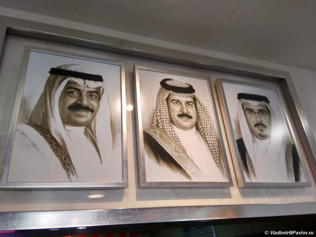 Premer Ministr Bahrejna Korol i ego syn. Manama Bahrejn. Manama Bahrain 1024x768 - Национальный день Бахрейна. Bahrain National Day
