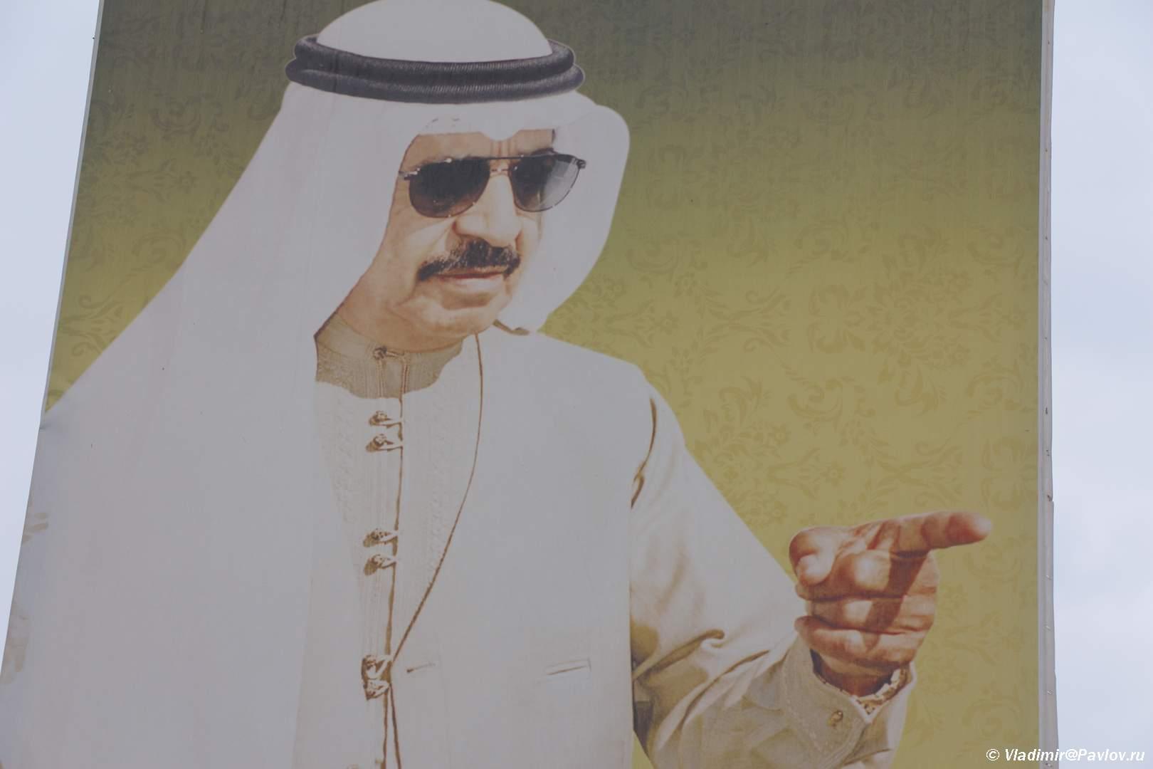Premer ministr Bahrejna Halifa ibn Salman Al Halifa Khalifa bin Salman Al Khalifa. Bahrain prime minister - Бахрейн - остров и королевство