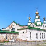Preobrazhenskaya tserkov v Kungure 150x150 - Кунгур. Достопримечательности