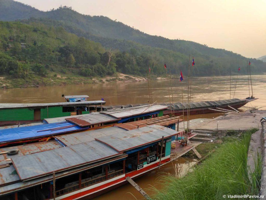 Prichal na Mekonge. Laos. Laos. Mekong cruise 1024x768 - Судоходство по Меконгу. Лаос