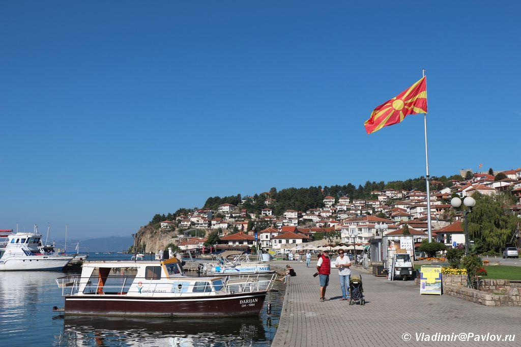 Prichal v Ohride - Старый город Охрида. Экотропа. Сила Охридского озера.