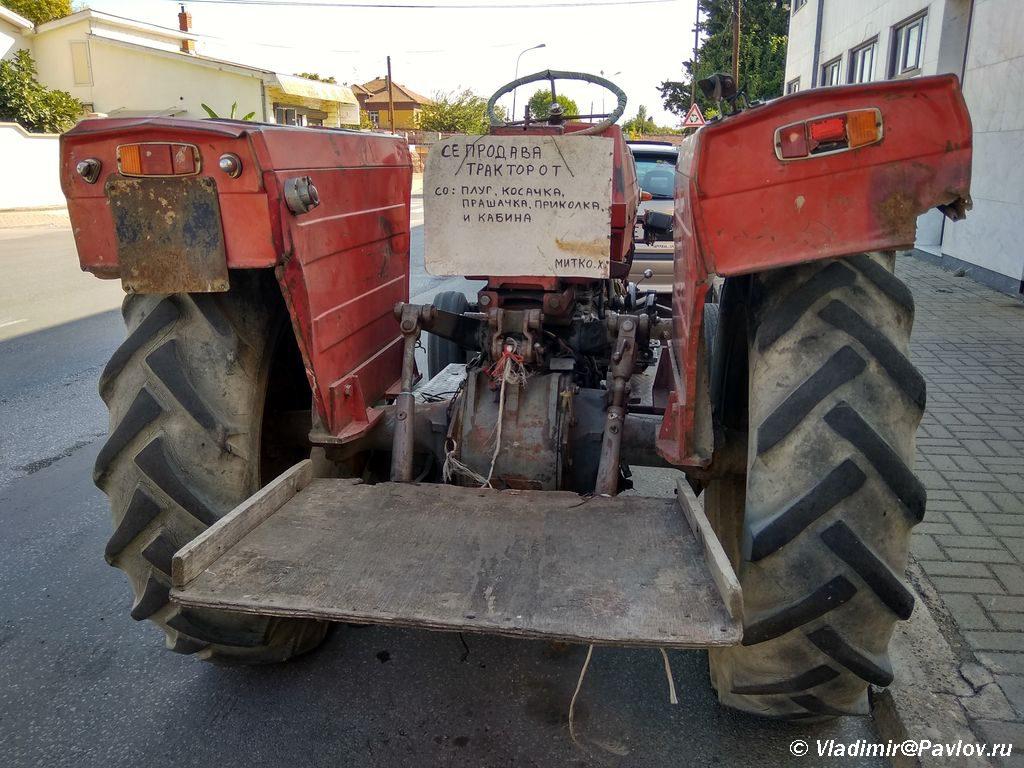 Prodaetsya traktor. Makedoniya 1024x768 - Гевгелия. Гостилница Путин. Ланчи в Казино, щедрые дары Македонии