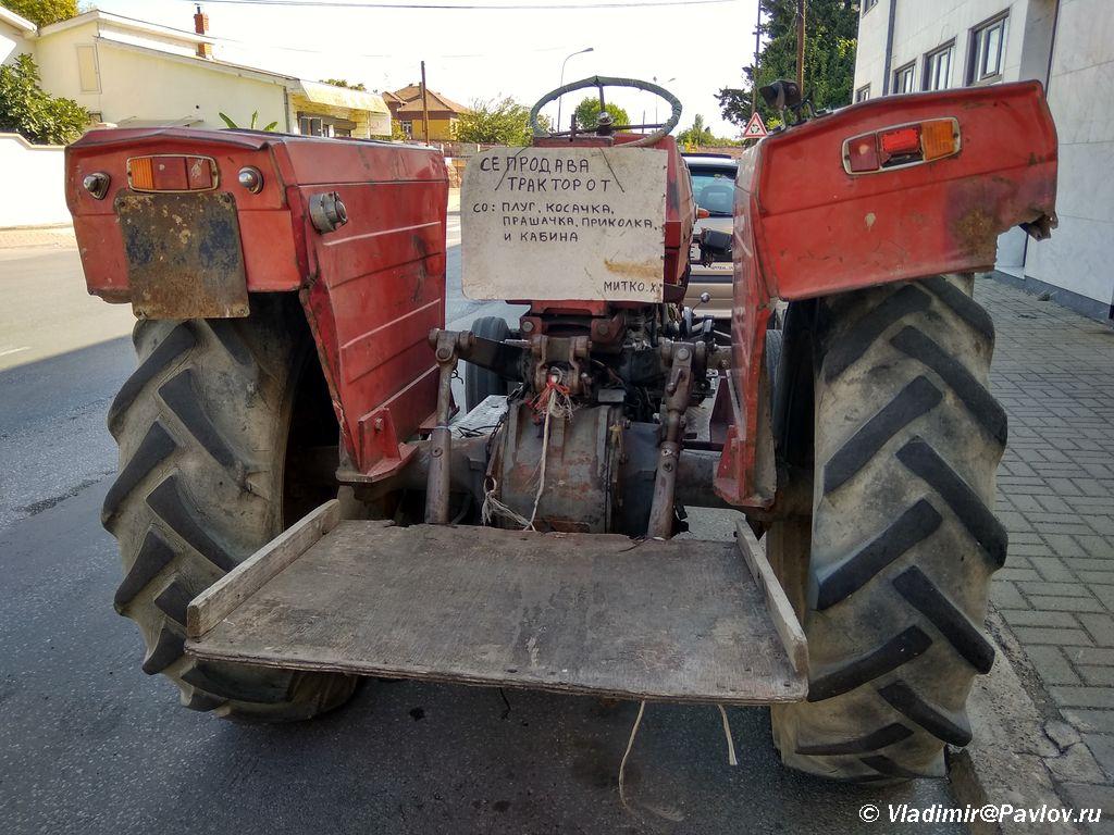 Prodaetsya traktor. Makedoniya - Гевгелия. Гостилница Путин. Ланчи в Казино, щедрые дары Македонии