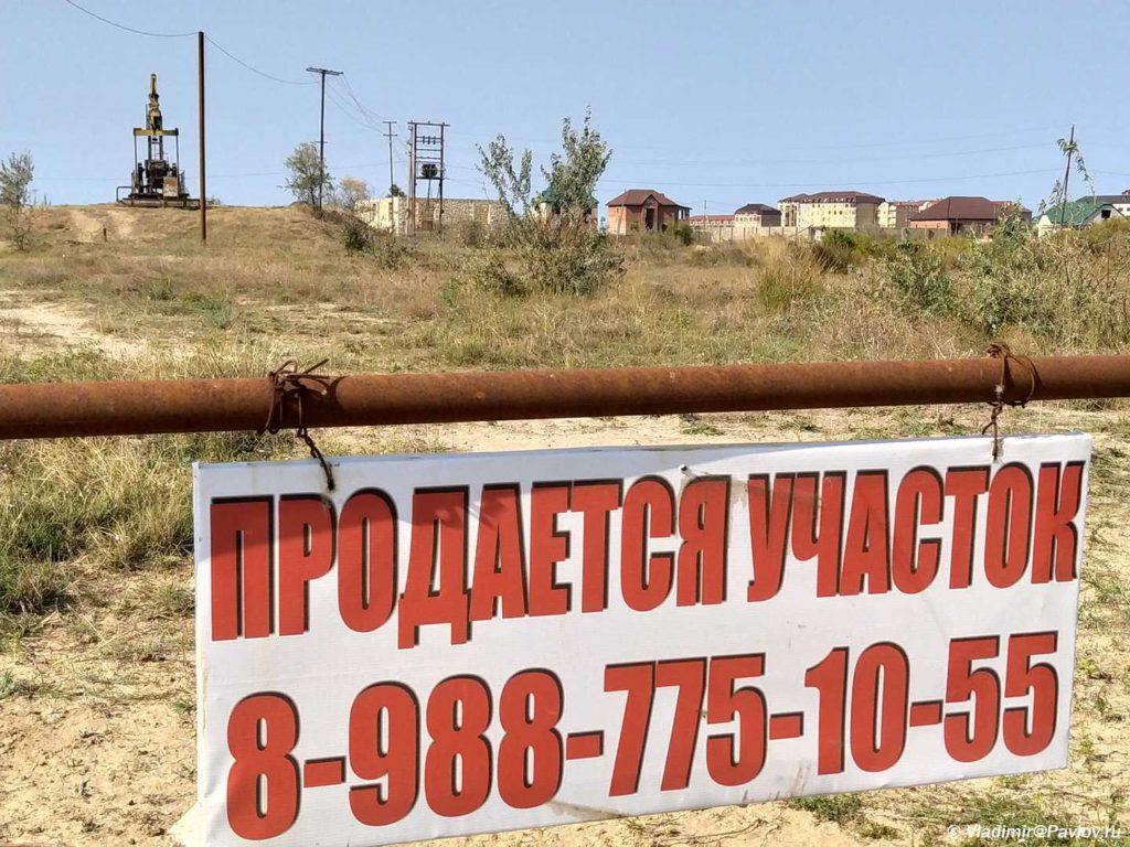 Prodaetsya uchastok s neftyanoj skvazhinoj. Dagestan 1024x768 - Из Махачкалы в Дербент. Избербаш
