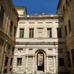 Prohodnoj dvor v Pezaro. Pesaro 150x150 - Урбино через Пезаро (Urbino via Pesaro). Путешествия по Италии.