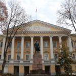 Pskovskij Dom Sovetov 150x150 - Прогулка по Пскову