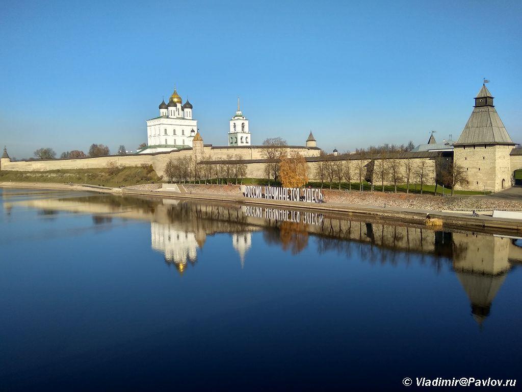 Pskovskij Kreml i ego otrazhenie v reke Velikoj - Как добраться в Псков из Москвы