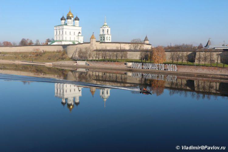 Pskovskij Kreml na beregu reki Velikaya 750x500 - ПСКОВ, ИЗБОРСК, ПЕЧОРЫ самостоятельно